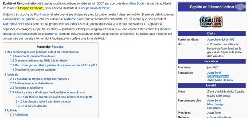 er-wikipedia